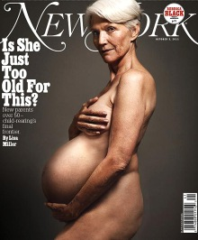 Capa da revista New York Magazine de outubro de 2011